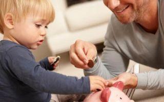 Какой налоговый вычет на ребенка?