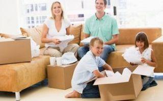 Как получить жилье от государства?