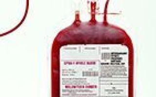 Как стать донором крови?