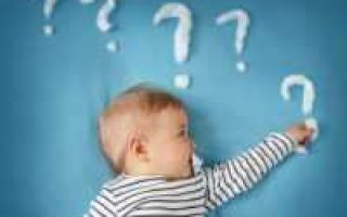 Для чего нужен родовой сертификат?