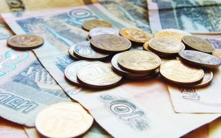 Какой прожиточный минимум в России?