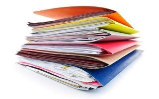 Какие нужны документы на субсидию?