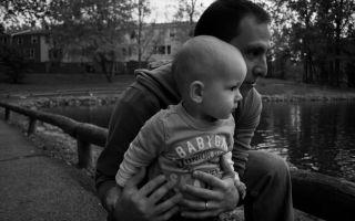 Закон о льготах многодетным отцам