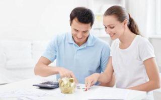 Как оформить субсидию на жилье малоимущим?
