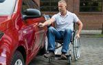 Какие льготы по транспортному налогу инвалидам?