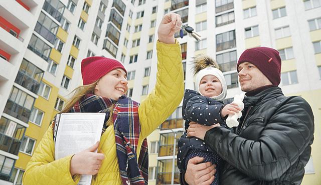 Социальные программы для граждан РФ в 2020 году - что это такое, по приобретению и строительство жилья