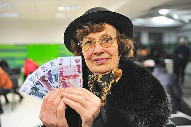 Московская надбавка к пенсии в 2020 году - кому положена, размер, 80 лет, доплата работающим пенсионерам