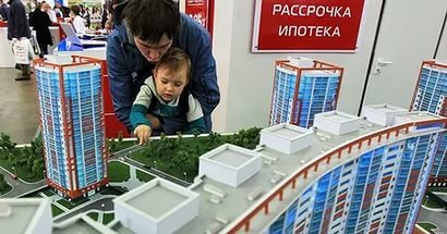 Льготы молодым семьям в 2020 году - без детей, жилья, беспроцентный займ, в Москве