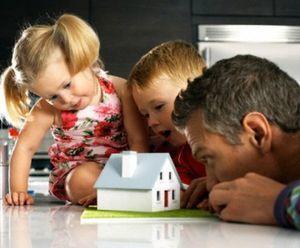 Помощь молодой семье от государства (субсидии) в 2020 году - России, что положено, как получить