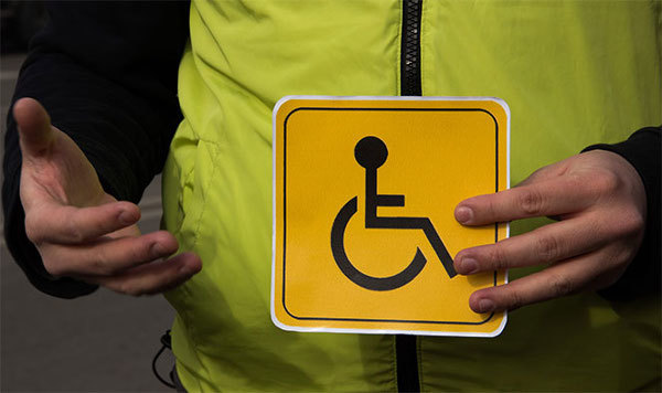 Транспортный налог инвалидам 3 группы в 2020 году - платят ли, в Москве, оплата, скидка, облагается