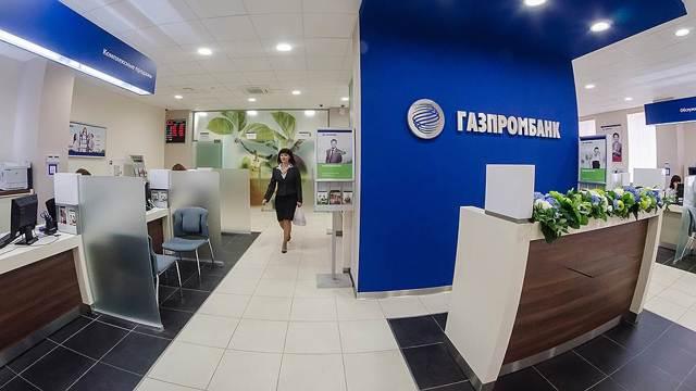 Ипотека для работников Газпрома в 2020 года - что это такое, в Газпромбанке, условия, кредит, льготная