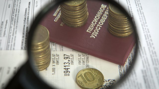 Кому можно оформить субсидию на оплату коммунальных счетов