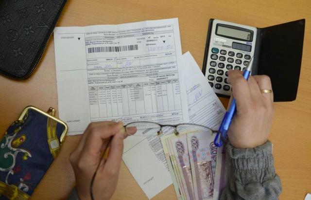 Субсидия на коммунальные услуги в 2020 году: как получить и рассчитать размер, документы по квартплате для оформления