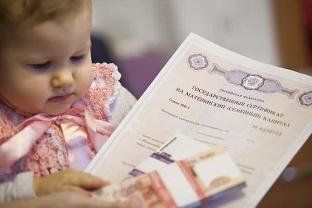 Губернаторские выплаты за второго ребенка в 2020 году - размер, как получить, при рождении, положены